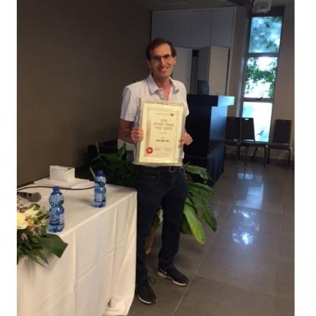 נעם פרס האגודה 2017