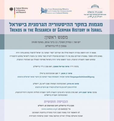 Trends in the Research of German History in Israel