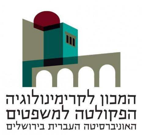 לוגו המכון והפקולטה